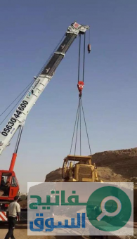 THAQEEL for Rent Heavy Equipment