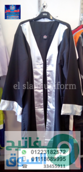 (cap and gown graduation (01118689995