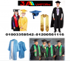 cap and gown graduationملابس التخرج 01003358542–01200561116
