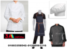 chef uniforms-شركة 3A لليونيفورم ( 01003358542 )
