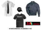 (Security Uniforms (01200561116