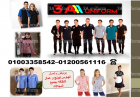 Uniform Housekeepingسعر يونيفورم هاوس كيبنج01003358542